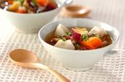 干し芋の根菜スープ