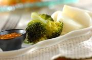 カブとブロッコリーの温野菜サラダコチュジャンダレ