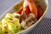 春キャベツとソーセージのホットサラダ