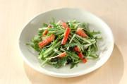 水菜とカニカマのサラダ