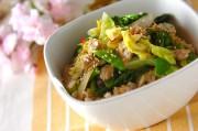 春野菜とアサリの炒め丼