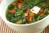 ナメコと豆腐のスープ