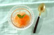 グレープフルーツのキラキラゼリー