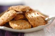 クミンとニンジンのザクザククッキー