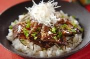 カツオの香味漬け丼(漬け時間1時間)