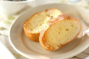 ガーリックバタートースト