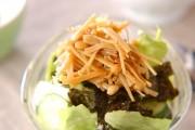 エノキのサラダ