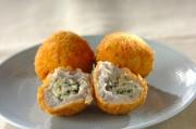 エビ芋のチーズ・コロッケ