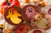 おばけのキャンディークッキー