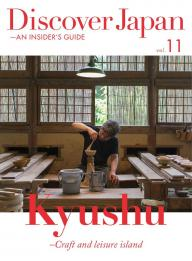 Discover Japan - AN INSIDER'S GUIDE vol.11