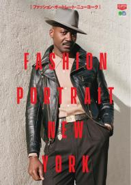 別冊CLUTCH FASHION PORTRAIT NEW YORK
