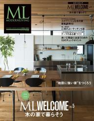 ML WELCOME Vol.5