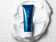 大人のための潤い洗顔クリーム『肌潤洗顔クリーム』