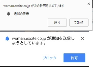 Amazonギフト券5000円分をプレゼント!