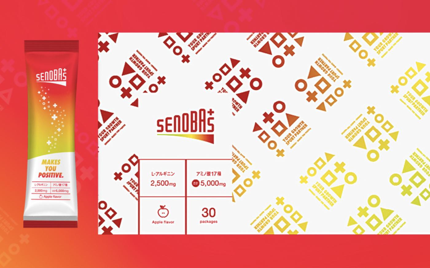 【抽選で10名様に】成長期サポートサプリ「SENOBAS+」プレゼント!