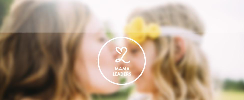 ウーマンエキサイト「ママリーダーズ」