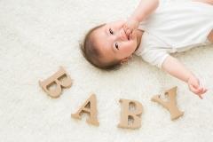赤ちゃん 性別に関するまとめ