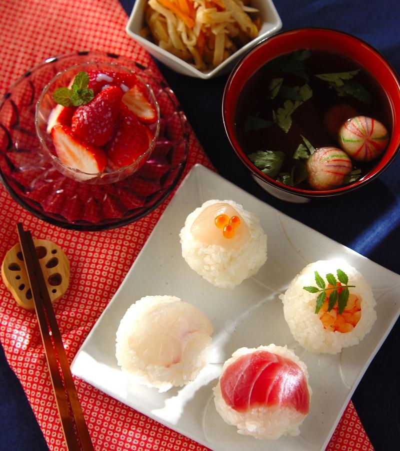 手まり寿司の献立