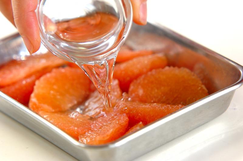 グレープフルーツアイスの作り方の手順1