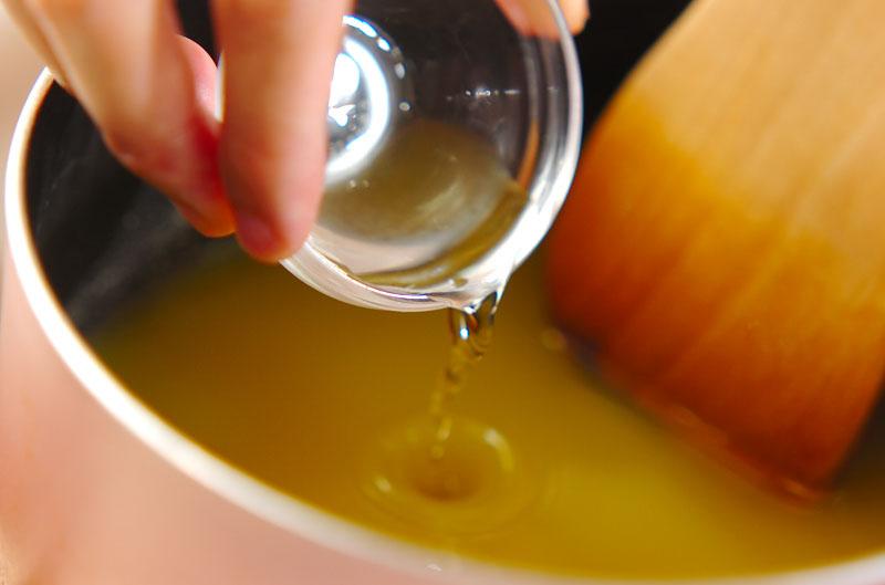 ヨーグルトがけオレンジカンの作り方の手順2