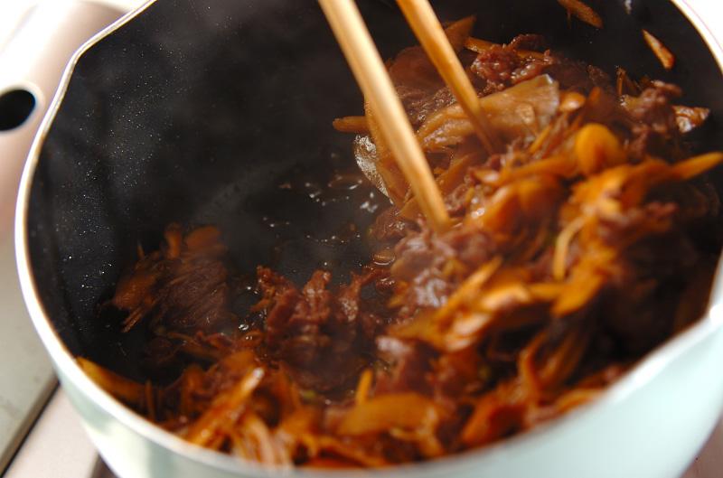 牛肉とゴボウの佃煮の作り方3