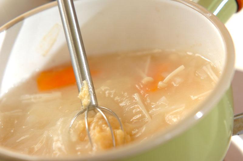 餅入り白みそ汁の作り方の手順5