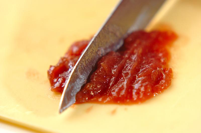 夏にさっぱり!梅しそゴマの混ぜご飯の下準備1