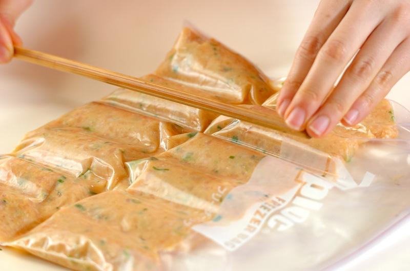 冷凍で作り置き 豆腐入り大葉つくねの作り方の手順1