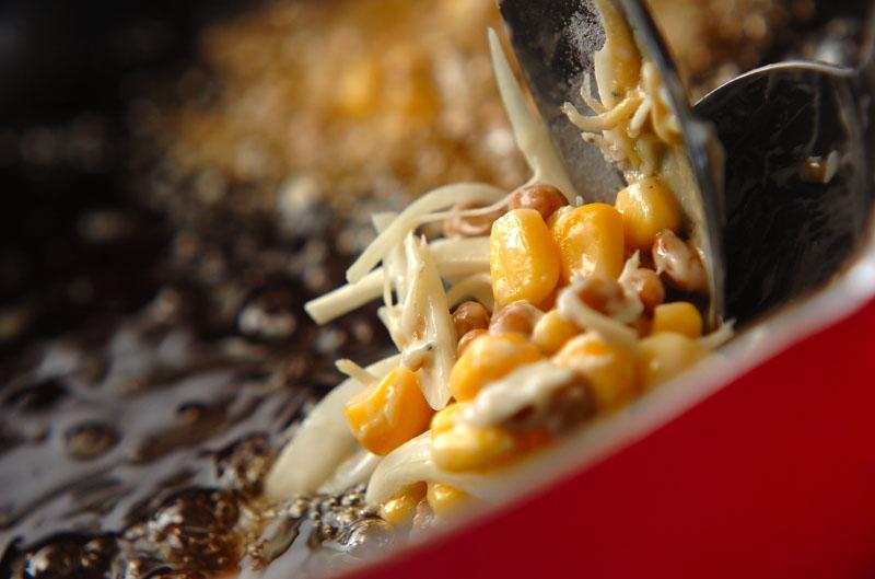 納豆とコーンの落とし揚げの作り方の手順6