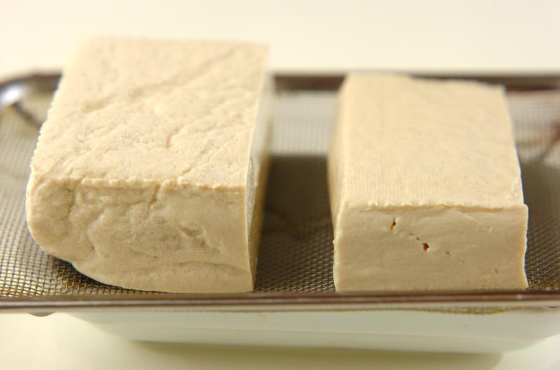 豆腐の蒸し米団子の作り方の手順1