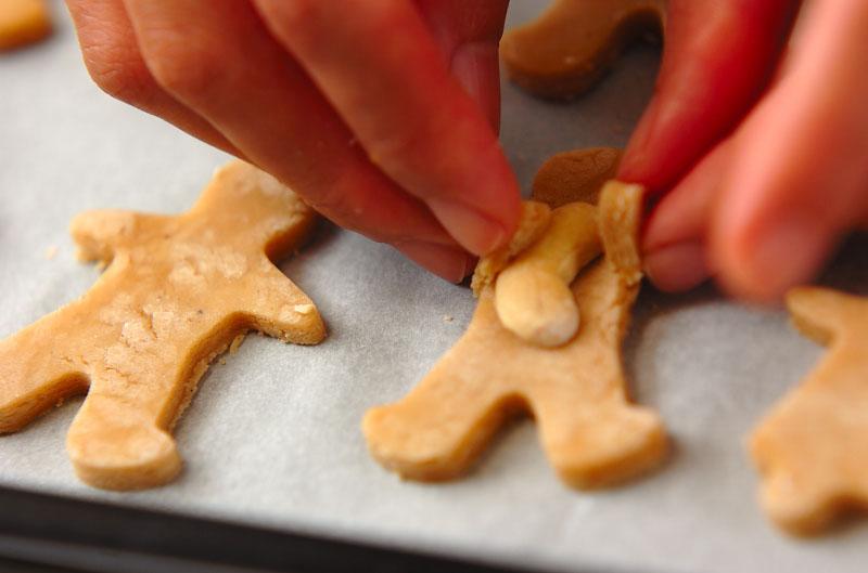 ジンジャーマンのHUGナッツクッキーの作り方の手順8