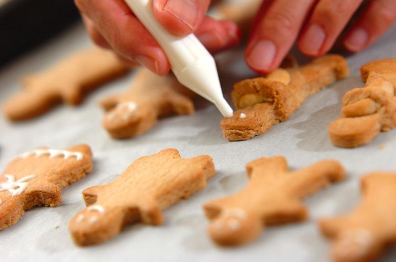 ジンジャーマンのHUGナッツクッキーの作り方の手順9