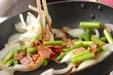 マッシュルームの炒め物の作り方の手順6