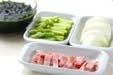 マッシュルームの炒め物の作り方の手順1
