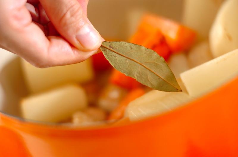 大根のシチューの作り方の手順8