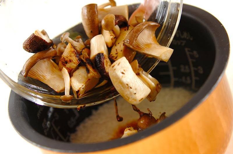 ひと味違うキノコご飯の作り方の手順3