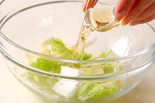 蒸し白菜の作り方の手順1