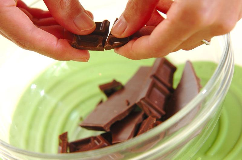 生チョコスティックの作り方の手順3