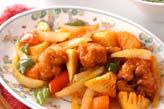 野菜たっぷり酢豚の作り方の手順