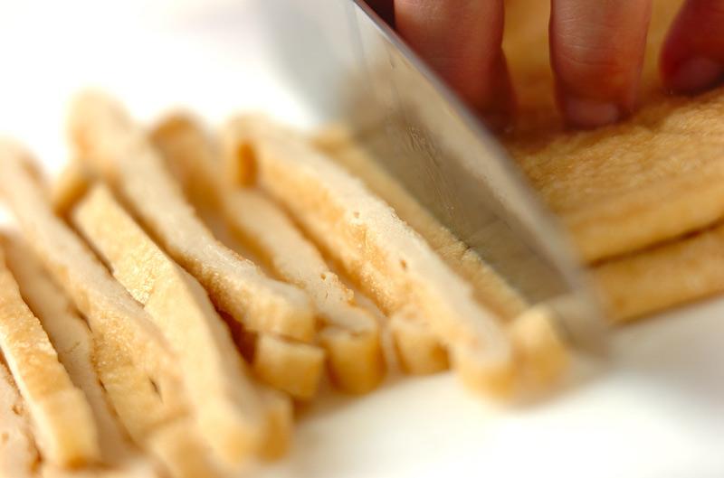 味付け油揚げの和え物の作り方の手順1