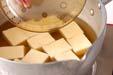 高野豆腐の含め煮の作り方の手順5