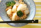 長芋のツナマヨ和えの作り方の手順