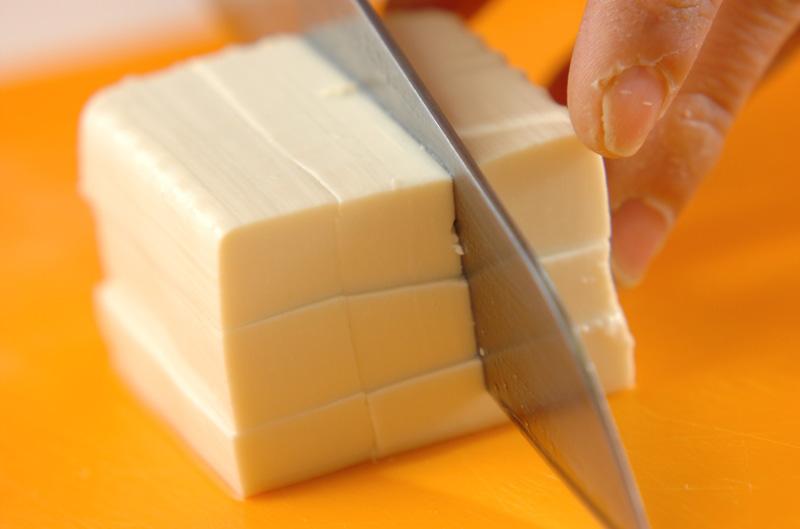 豆腐と油揚げのみぞれ汁の作り方の手順1