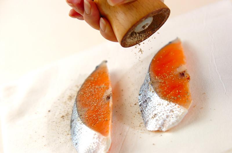 タルタル添え鮭のフライの作り方の手順1