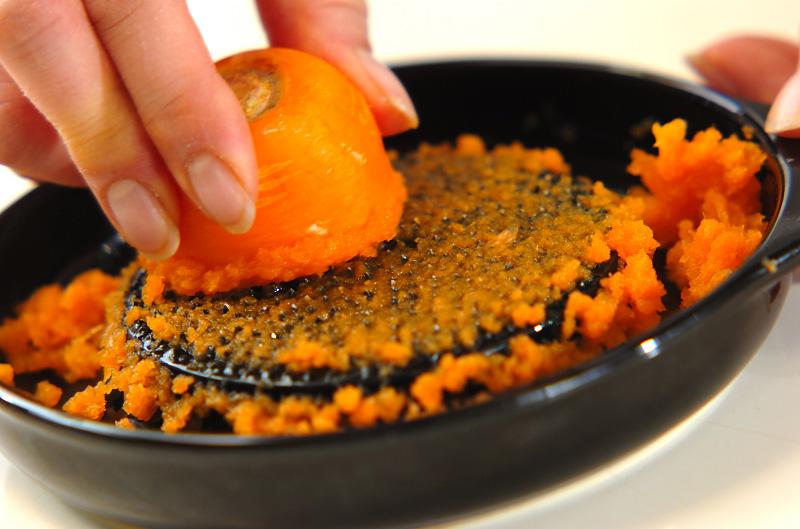 ミートボールのトマトクリーム煮の作り方の手順1