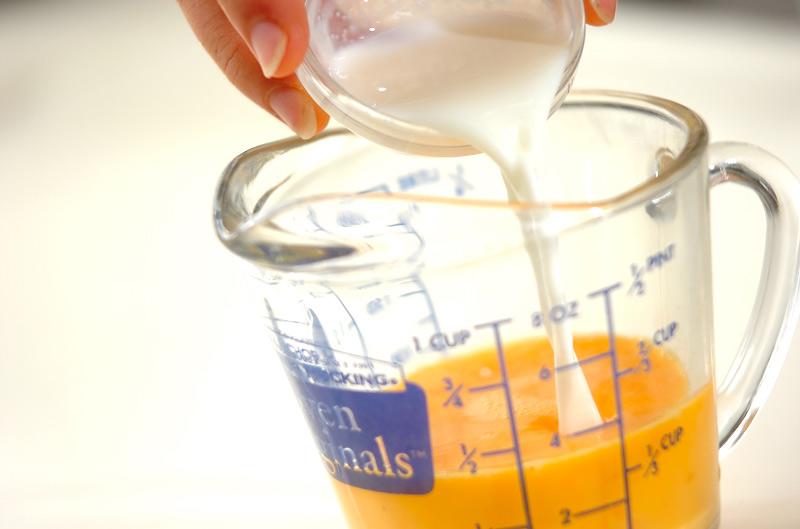 トロトロ卵チーズのせの下準備1