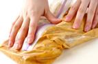 タンドリーチキン丼の作り方の手順1