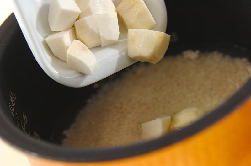もちもち里芋ご飯の作り方の手順3