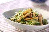 青菜のゴマ和えの作り方の手順