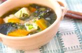 ワカメと豆腐のスープの作り方の手順
